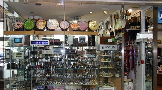 Servicios Plaza AmaraEn Comercial Centro La El Bazar Arcco 0wPknO